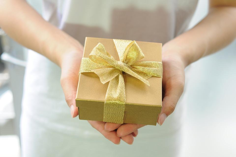 מתנה מושלמת