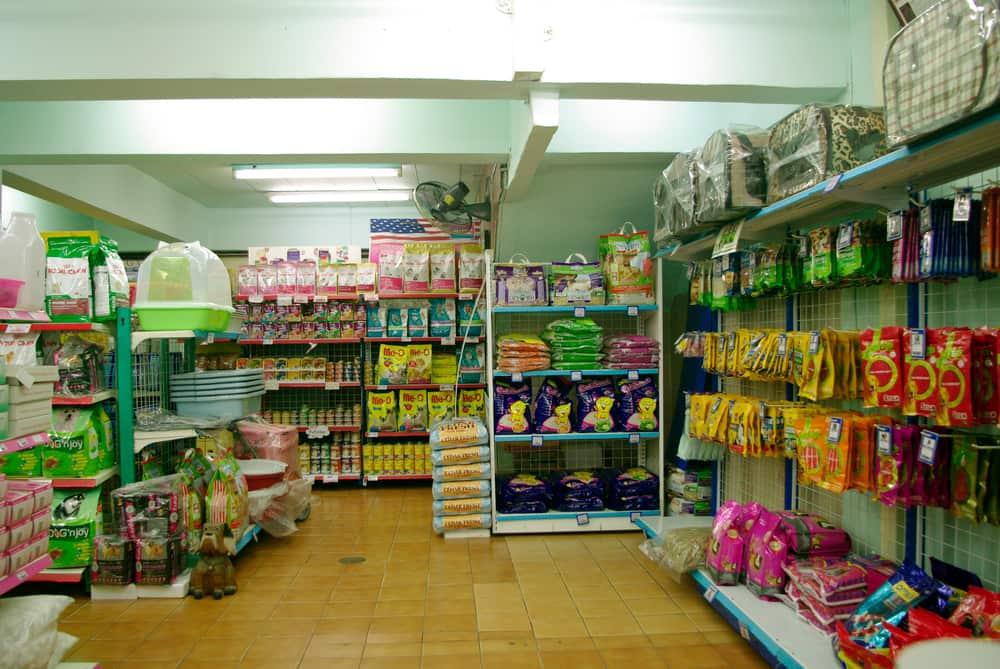 חנות חיות אונליין